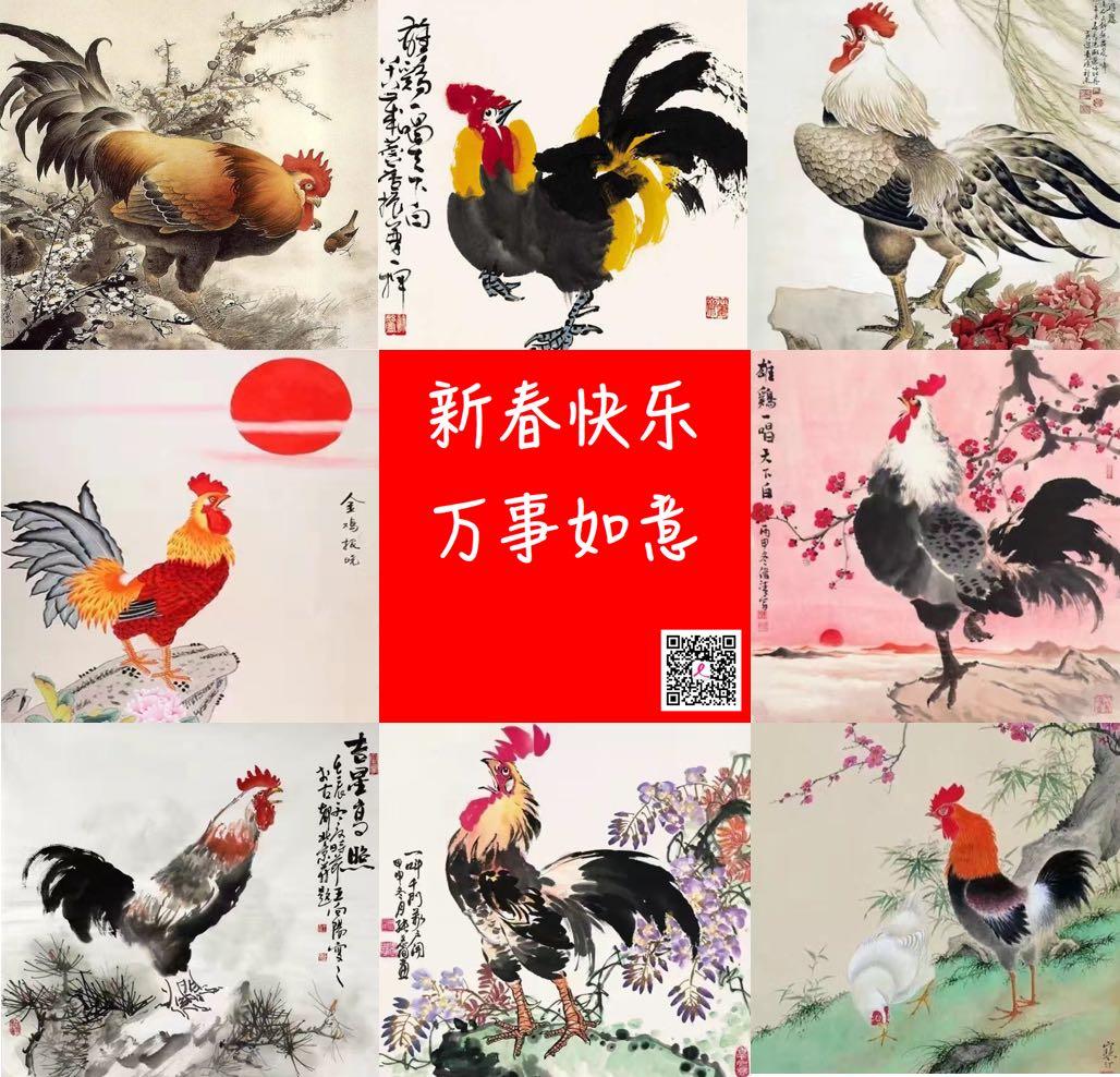 chunjie-3.jpg