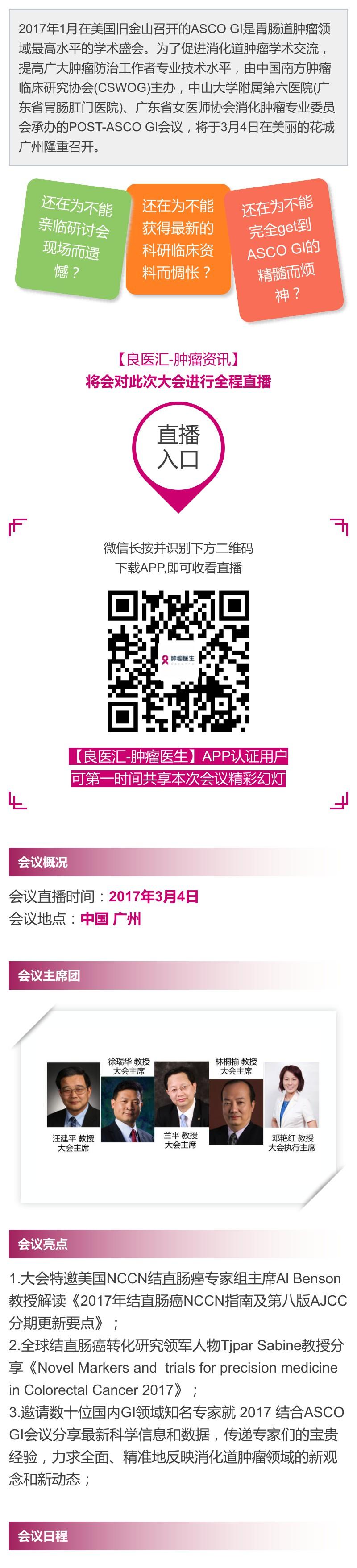 show_34336644_1488500670853.jpg